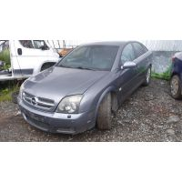 Opel Vectra C в разборе
